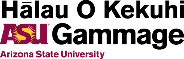 ASU Gammage logo and link
