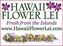 Hawaii Flower Lei logo and link